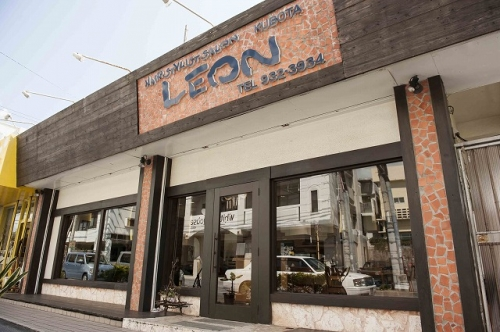 HAIR STYLIST SALON LEON KUBOTA