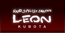 HAIR STYLIST SALON LEON KUBOTAロゴ