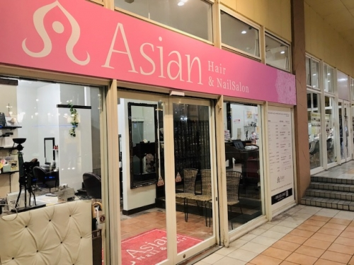 Asian北谷店 Hair & Nail Salonロゴ