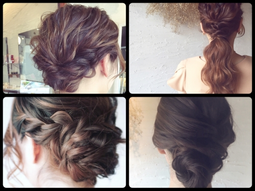 NAJEY artistic-hair